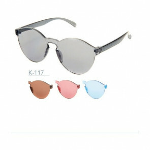 K-117 Kost Kids Sunglasses